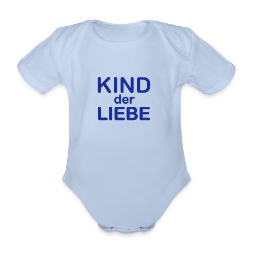 Baby Bio-Kurzarm-Body