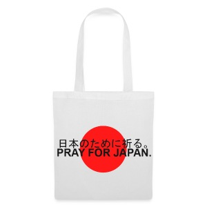 PRAY FOR JAPAN - Stoffbeutel