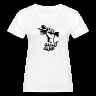T-Shirts ~ Women's Organic T-shirt ~ Kitchen Guerilla klimaneutrales Shirt - Frauen / arabisch