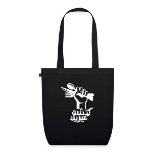 Kitchen Guerilla Bio-Stofftasche / arabisch - EarthPositive Tote Bag