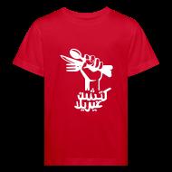 Shirts ~ Kids' Organic T-shirt ~ Kitchen Guerilla klimaneutrales Shirt - Kinder / arabisch