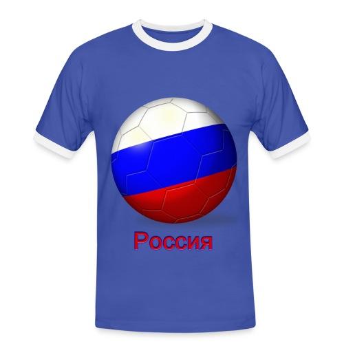 Ru0land Shirt - Männer Kontrast-T-Shirt