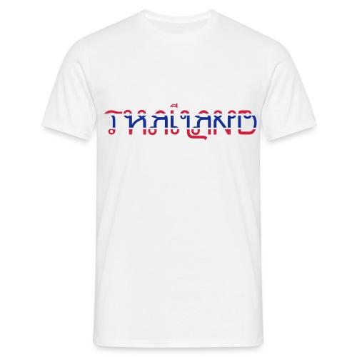 Thailand - Männer T-Shirt