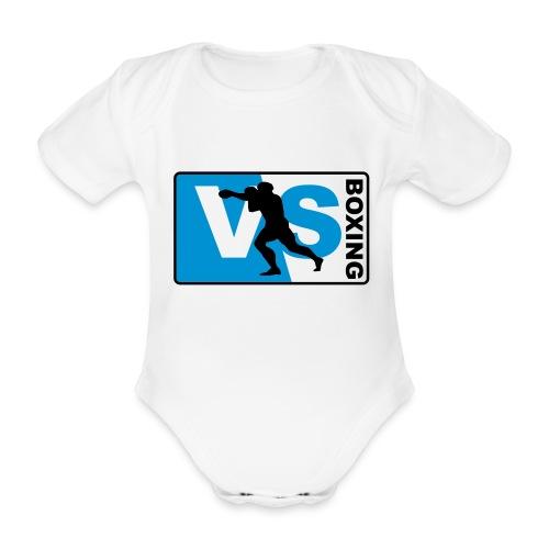 Baby Body (weiß) - Baby Bio-Kurzarm-Body