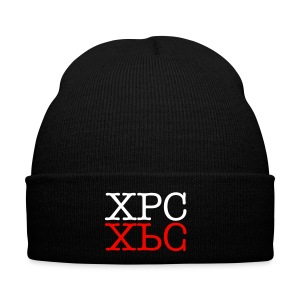 XPC - Experience The Experience Muts - Wintermuts