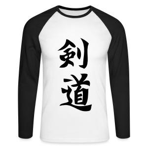 Longsleave Kendo Kalligraphie - Männer Baseballshirt langarm