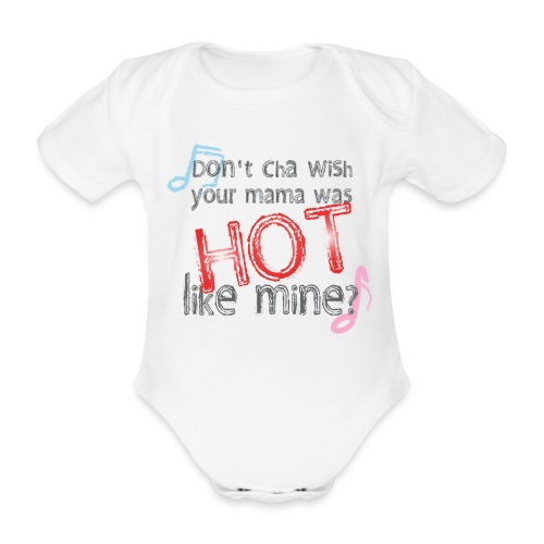 Don't cha wish... - Organic Short-sleeved Baby Bodysuit