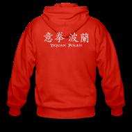 Pullover & Hoodies ~ Männer Premium Kapuzenjacke ~ Yiquan - Polen