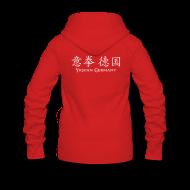 Pullover & Hoodies ~ Frauen Premium Kapuzenjacke ~ Yiquan - Germany