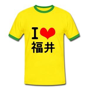 I love Fukui - Men's Ringer Shirt