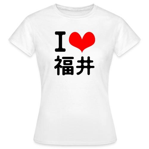 I love Fukui - Women's T-Shirt