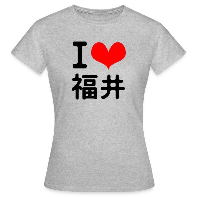 I love Fukui