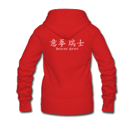 Pullover & Hoodies ~ Frauen Premium Kapuzenjacke ~ Yiquan - Swiss