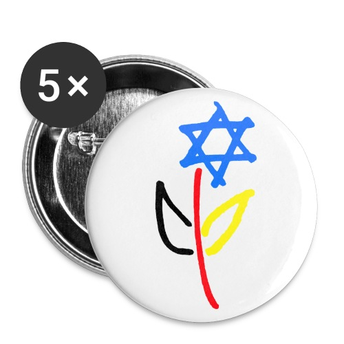 Deutsch Israelische Freundschaft - Buttons klein 25 mm