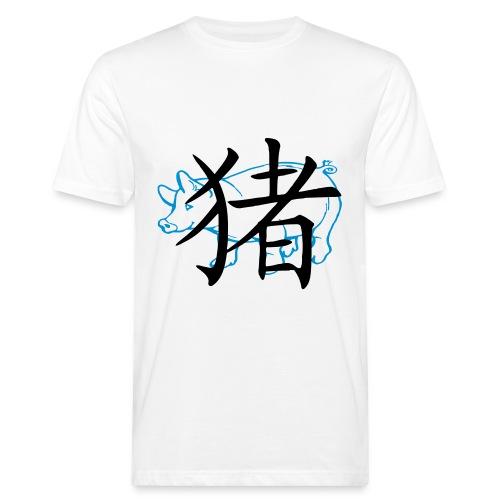 Astrologie le Cochon - T-shirt bio Homme