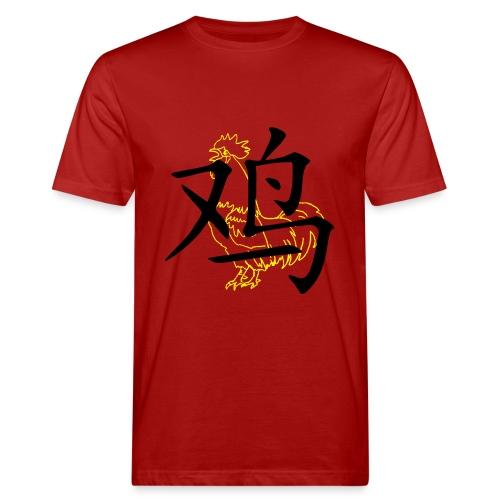 Astrologie le Coq - T-shirt bio Homme