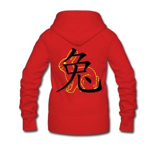 Astrologie Chinoise : le Lièvre - Veste à capuche Premium Femme