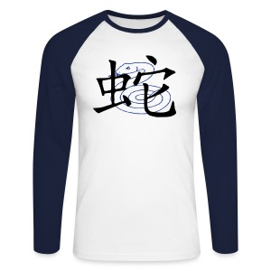 Astrologie Chinoise : le Serpent - T-shirt baseball manches longues Homme