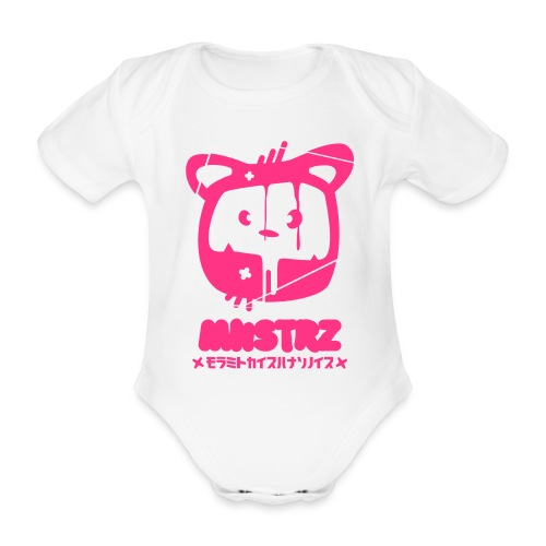 MNSTRZ 01 - Organic Short-sleeved Baby Bodysuit