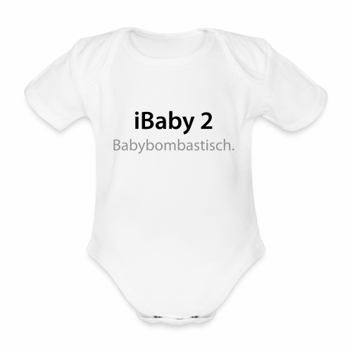 iBaby 2 - Baby Bio-Kurzarm-Body