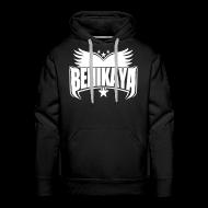 Pullover & Hoodies ~ Männer Premium Kapuzenpullover ~ Benikaya