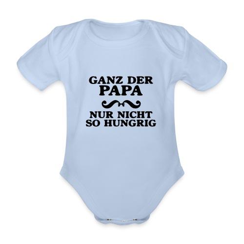 Baby Body short - Boy - Dad - Baby Bio-Kurzarm-Body