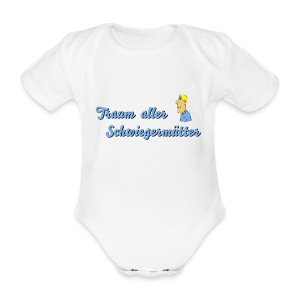 Traum aller Schwiegermütter (Baby Body) - Baby Bio-Kurzarm-Body