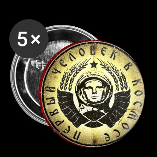 Kosmonaut 4c retro (oldstyle) - Lot de 5 moyens badges (32 mm)