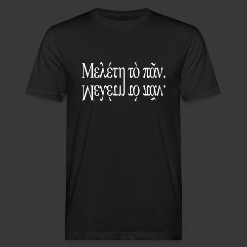 MELETE TO PAN - Men's Organic T-Shirt