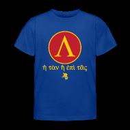 Magliette ~ Maglietta per bambini ~ Numero dell'articolo 107175197