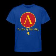 Magliette ~ Maglietta per bambini ~ Scudo Spartano