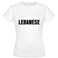 T-Shirts ~ Women's T-Shirt ~ glee born this way lebanese (F)