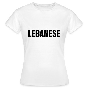 glee born this way lebanese (F) - Women's T-Shirt