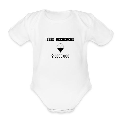 Body manches courtes bébé recherché - Body bébé bio manches courtes