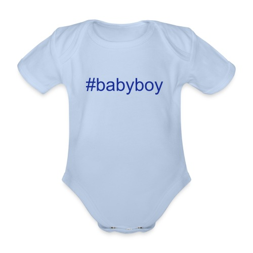 Customised Baby Vest - Organic Short-sleeved Baby Bodysuit