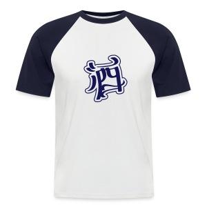 Relexed Shirt Chinese - Mannen baseballshirt korte mouw