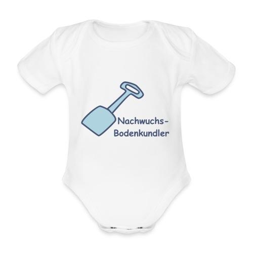 Nachwuchs-Bodenkundler, Body - Baby Bio-Kurzarm-Body