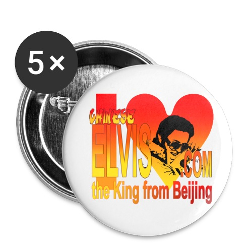 I HEART ChineseElvis badge - Buttons large 56 mm