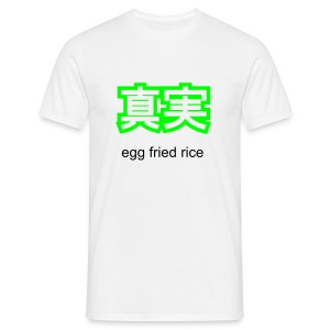 egg fried rice - Men's T-Shirt