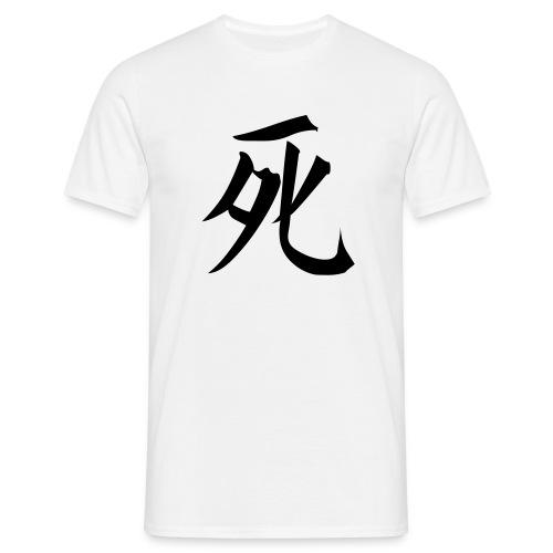 death classic - Männer T-Shirt