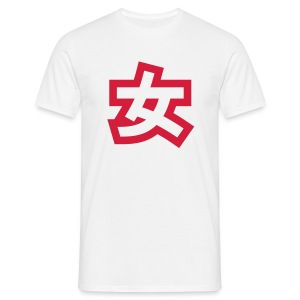 Woman - T-shirt Homme