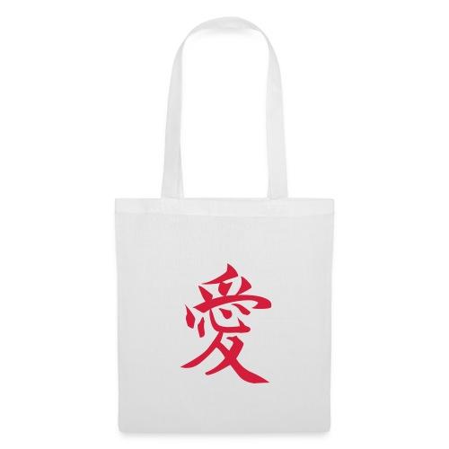 Sac japonais - Tote Bag