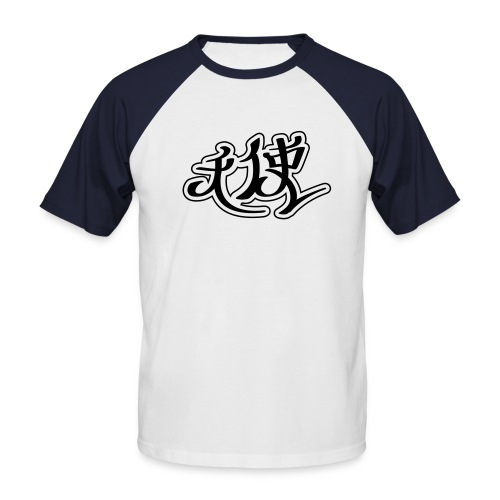 Angel/Devil - T-shirt baseball manches courtes Homme