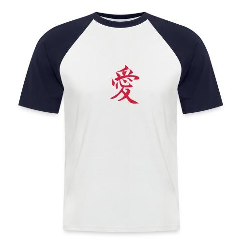 Schriftzeichen Liebe - Männer Baseball-T-Shirt
