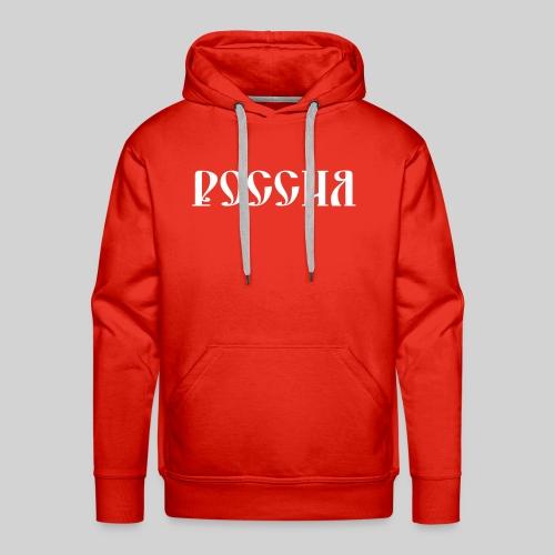 hooded rot ROSSIJA - Männer Premium Hoodie