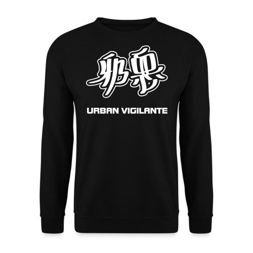 urban Sweatshirt - Men's Sweatshirt