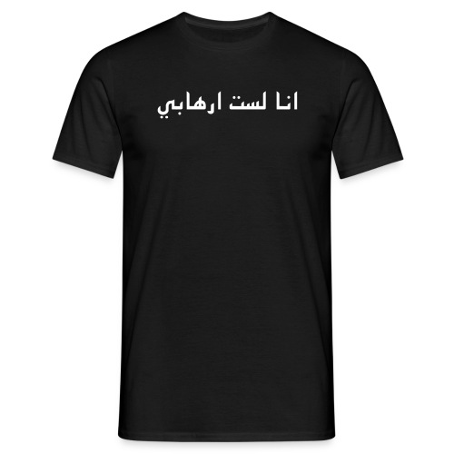 I am not a terrorist - Men's T-Shirt