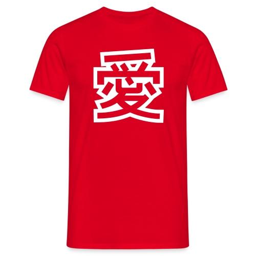 Love Fat red - Männer T-Shirt
