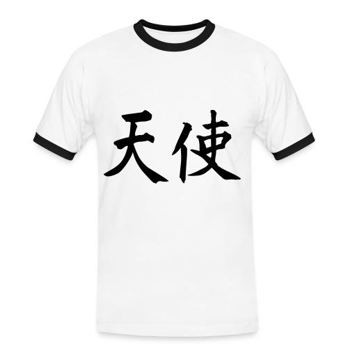 Mens Slim Contrast Tee, Stylish retro shirt, 100% cotton, white/navy  - Men's Ringer Shirt