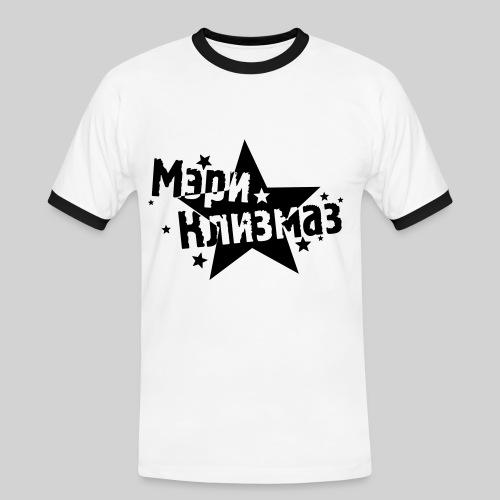 MARY KLISMAS T-Shirt - Männer Kontrast-T-Shirt